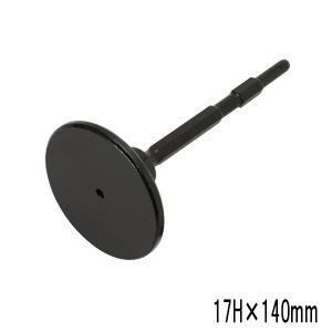 ラクダ 電動ハンマー用 ランマー 17H×140 マキタ 日立 honmamon