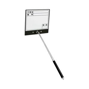 ホワイトボード 伸縮式 伸縮式ホワイトボードC6-1|honmamon