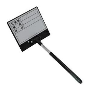 ホワイトボード 伸縮式 伸縮式ホワイトボードD-1|honmamon