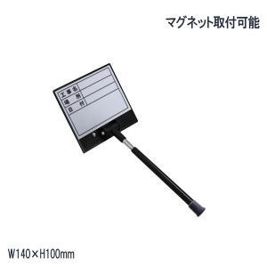 伸縮式 ビューボード D-1W マグネット使用可 ホワイトボード|honmamon