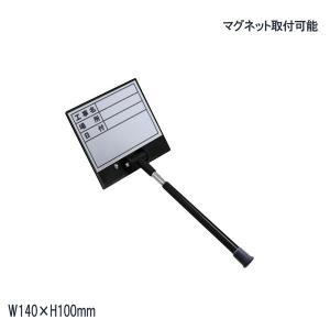 伸縮式 ビューボード 枠のみ D-1WL マグネット使用可 ホワイトボード|honmamon