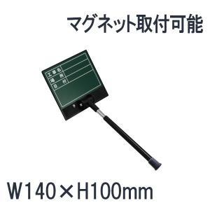 伸縮式 ビューボード 日付なし D-1GN マグネット使用可 黒板タイプ|honmamon