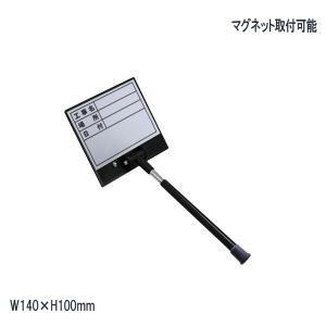 伸縮式 ビューボード 日付なし D-1WN マグネット使用可 ホワイトボード|honmamon