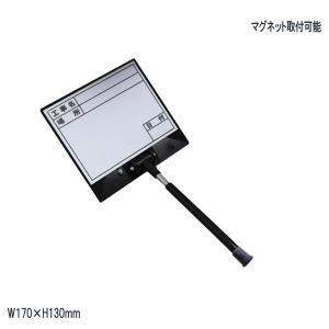 伸縮式 ビューボード D-2W マグネット使用可 ホワイトボード|honmamon