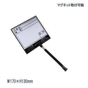 伸縮式 ビューボード 枠のみ D-2WL マグネット使用可 ホワイトボード|honmamon