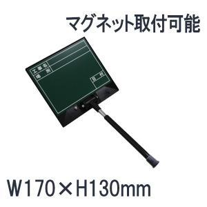 伸縮式 ビューボード 日付なし D-2GN マグネット使用可 黒板タイプ|honmamon