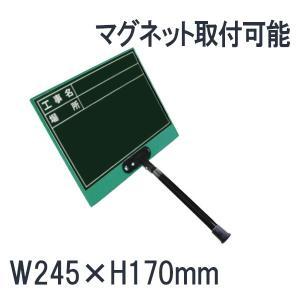 伸縮式 ビューボード 日付なし D-3GN マグネット使用可 黒板タイプ|honmamon