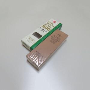 砥石 キング デラックス NO.800 標準型 包丁 砥ぎ|honmamon