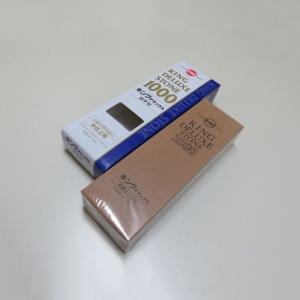 砥石 キング デラックス NO.1000 標準型 包丁 砥ぎ|honmamon