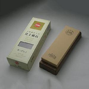砥石 キング 仕上砥 S-1型 包丁 砥ぎ honmamon