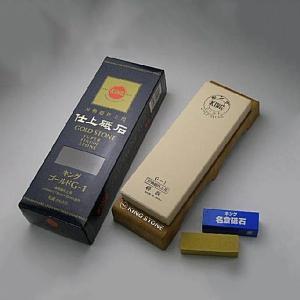 砥石 キング ゴールド 仕上砥 G-1型 包丁 砥ぎ honmamon
