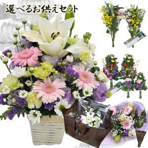 商品名:ユリが入ったお供えアレンジ  商品の特徴: 季節のお花をたっぷり使い、ユリが必ず入った、手頃...