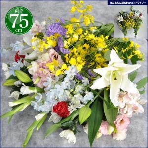 お盆やお彼岸をはじめ、さまざまな仏事に使っていただける本商品。 1つの盛り花は2の倍数の本数で構成さ...