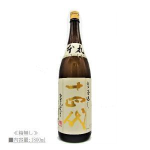 [2021.7詰] 《クール発送》 日本酒 十四代 本丸 1800ml 高木酒造 ≪箱無し≫