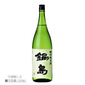 [2021.4詰] 日本酒 鍋島 特別純米 Green Label 1800ml 富久千代酒造 ≪箱...