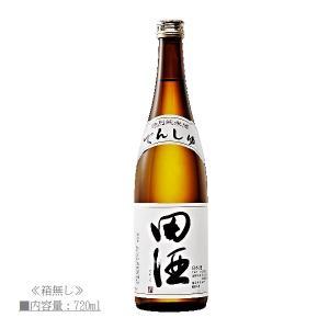 [2021.4詰〜] 日本酒 田酒 (でんしゅ) 特別純米酒 720ml 西田酒造店 ≪箱無し≫
