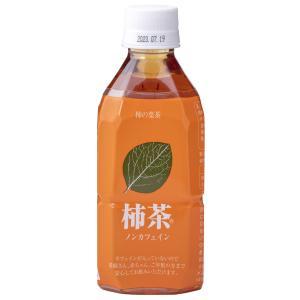 柿茶ペットボトル500ml×24本セット