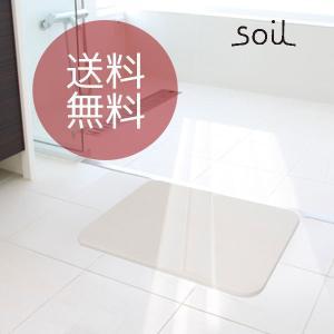 """soil """"BATH MAT LIGHT"""" hono-y"""