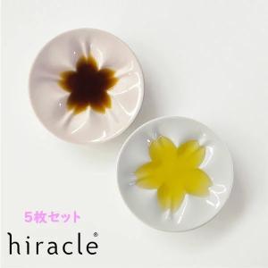 醤油や出汁を注ぐと、ぱっと桜の花模様が浮かび上がる不思議な小皿! 日常の食卓を楽しい食事の時間へとさ...