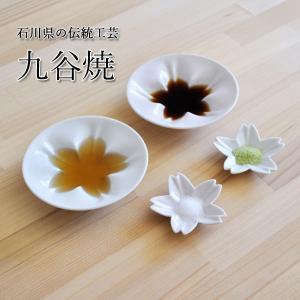 hiracle 桜小皿&豆皿 各5枚セット|hono-y|03