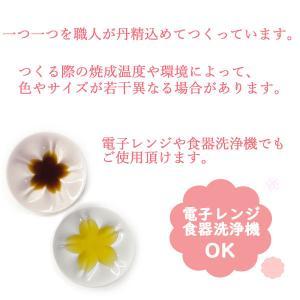hiracle 桜小皿&豆皿 各5枚セット|hono-y|05