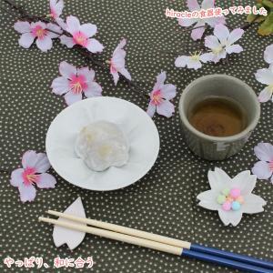 hiracle 桜小皿&豆皿 各5枚セット|hono-y|08