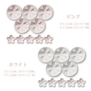 hiracle 桜小皿&豆皿 各5枚セット|hono-y|09