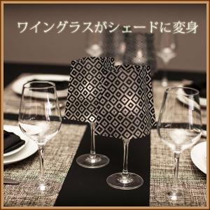 WINE GLASS SHADE(ワイングラスシェード) hono-y
