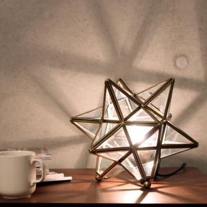 Etoile(エトワール)table lamp|hono-y
