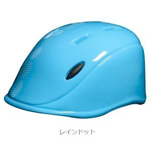 """子供用ヘルメット""""solano sサイズ"""""""