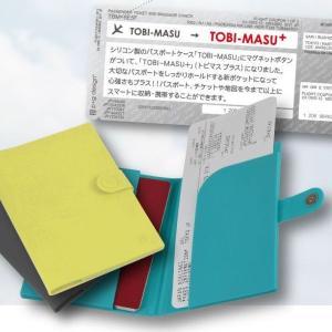 TOBI-MASU+(トビマス プラス)|hono-y