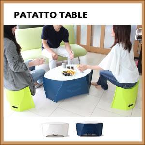 PATATTO TABLE(パタットテーブル)|hono-y