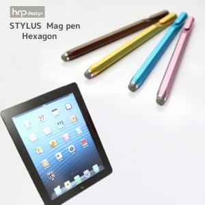 STYLUS Mag pen-Hexagom(スタイラスマグペン ヘキサゴン)|hono-y