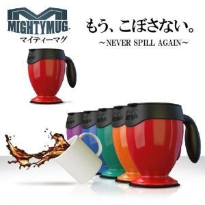 MIGHTY MUG(マイティマグ)|hono-y