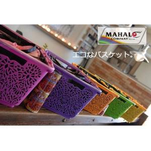MAHALO(マハロ)バスケット|hono-y