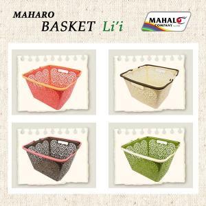 MAHALO(マハロ)バスケット Li'i(リイ)|hono-y