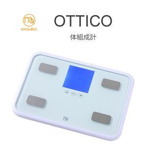 オティコ 体組成計|hono-y