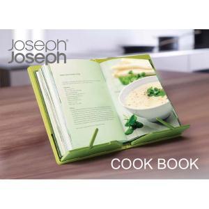 JosephJoseph  クックブック|hono-y