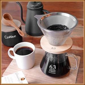 ロクサン ガラスコーヒーサーバー|hono-y