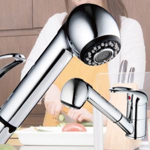 キッチンの水栓を交換してみませんか。 これ一つ交換するだけでご家庭のキッチンが見違えます。 ご家族の...