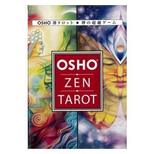和尚禅タロット(osho zen Tarot)