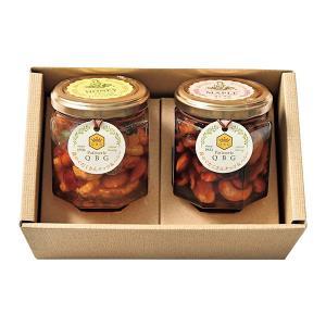 スイーツギフト パティスリーQBG 森のぐだくさんナッツのはちみつ・メープル漬け 2個 (QBG-005) 代引不可 honpo-online