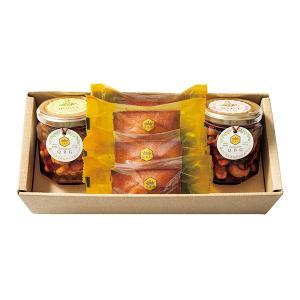スイーツギフト パティスリーQBG 森のぐだくさんナッツのはちみつ・メープル漬け&フィナンシェC (QBG-013) 代引不可 honpo-online