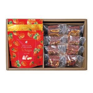 スイーツギフト ホシフルーツ 果実とショコラ 11個 (HFKC-32) 代引不可 honpo-online