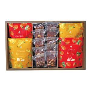 スイーツギフト ホシフルーツ 果実とショコラ 14個 (HFKC-42) 代引不可 honpo-online