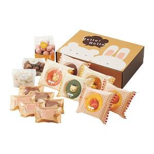 スイーツギフト アニマルドーナツ&焼菓子セット B (CADY-40) 代引不可 honpo-online