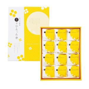 スイーツギフト 果子乃季 月でひろった卵 12個 (TUKI-12N) 代引不可 honpo-online