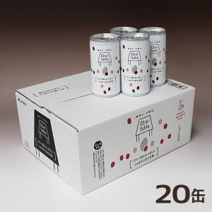 Biei Table|美瑛産のななつぼしとしゅまり小豆の甘酒 1箱(190g×20缶)|honpo-online