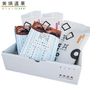 美瑛選果 びえい豚カレー2個&無洗米2種(各2個) セット ギフトボックス入り  honpo-online
