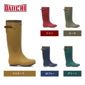 長靴|第一ゴム|ウェリー#5|SS/S/M/L/LL/XL|23cm〜28cm|代引不可|日本製 お...